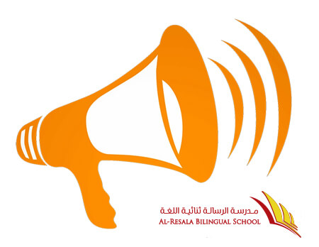 Announcement: English, Arabic and Islamic Assessments