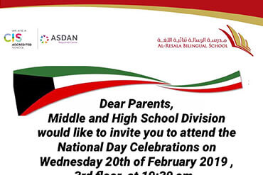 Invitation for parents to attend National Day