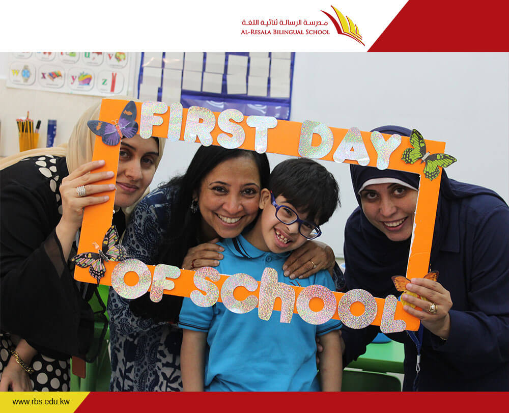 Admission at Al-Resala Bilingual School