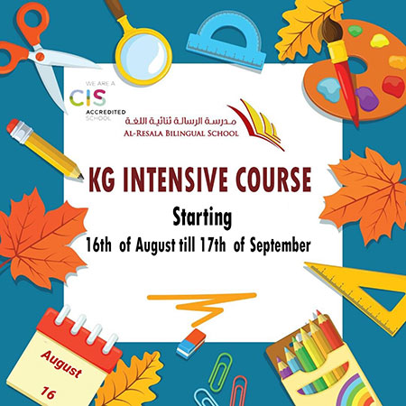 KG Intensive Course - Resala School