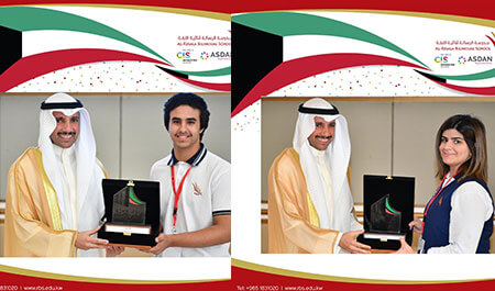 Mr. Marzouq Al- Ghanim, gave awards to the students who participated in the 6th Student Parliament